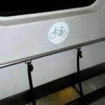 Espaço para bikes no trem