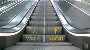 Escalator-WALK